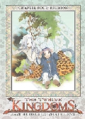 The Twelve Kingdoms Vol 4 DVD