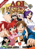 Aoi House Graphic Novel Vol 1