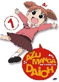Azumanga Daioh DVD 1 - Entrance!