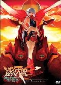 Burst Angel Vol 6 Dvd