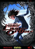 Battle Angel Alita Last Order Graphic Novel Vol 2 200pgs