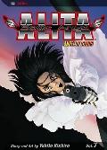 Battle Angel Alita Graphic Novel Vol 7 Angel of Choas 232pgs 2nd Ed