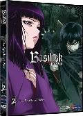 Basilisk DVD Vol 2