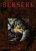 Berserk Vol 1 DVD
