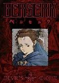 Berserk Vol 4 DVD