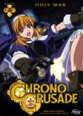 Chrono Crusade DVD Vol 2 - Holy War