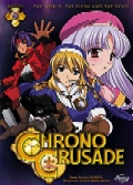 Chrono Crusade DVD Vol 3 - Devil