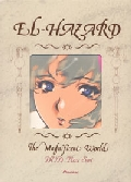 El-Hazard OVA Boxed Set DVD