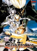 Visions of Escaflowne DVD Vol 7 Light & Shadow