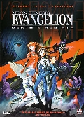 Neon Genesis Evangelion: Death and Rebirth Dvd