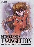 Neon Genesis Evangelion Platinum Edition Vol 3