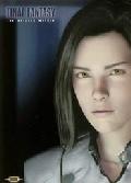Final Fantasy Aki Ross Wallscroll