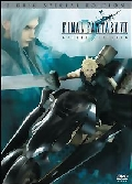 Final Fantasy 7 Advent Children 2 Disc Special Edition DVD - April 25, 2006