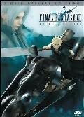 Final Fantasy 7 Advent Children 2 Disc Special Edition DVD - April 25, 2006