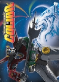 Beast King GoLion DVD Vol 1