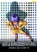 Ghost In The Shell Stand Alone Complex Vol 5 Dvd