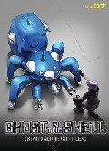 Ghost In The Shell Stand Alone Complex Vol 7 Dvd