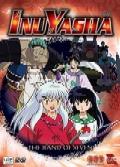 Inu-Yasha Vol 35 DVD