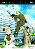 Last Exile DVD Vol 5 - Grand Stream