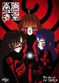 Neo Ranga Vol 6 Dvd