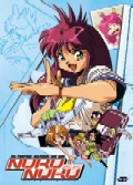 Nuku Nuku All Purpose Cultural Catgirl DVD