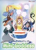 Adventures of the Mini-Goddesses DVD Box Special