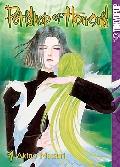 Pet Shop Of Horrors Graphic Novel Vol 1