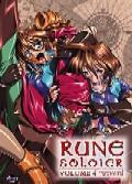 Rune Soldier DVD Vol 4 - Monsters & Mayhem