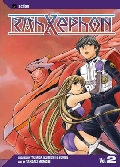 RahXephon Graphic Novel Vol 2