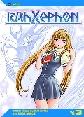 RahXephon Graphic Novel Vol 3