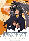 RahXephon Movie Dvd