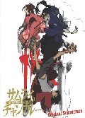 Samurai Champloo Soundtrack Cd