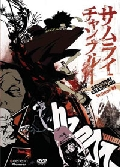 Samurai Champloo Vol 1 Dvd