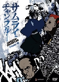 Samurai Champloo Vol 2 Dvd