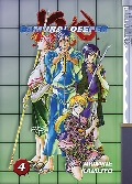 Samurai Deeper Kyo Graphic Novel Vol 4