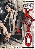 Samurai Deeper Kyo Vol 1 DVD