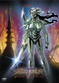 Soultaker DVD Vol 3 - Blood Betrayal