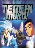 Tenchi Muyo Soundtrack CD