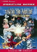 Tenchi Muyo Movie Tenchi In Love DVD