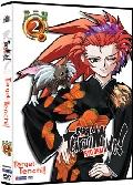 Tenchi Muyo Ryo-Ohki Vol 2 DVD