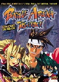 Battle Arena Toshinden Uncut DVD
