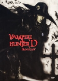 Vampire Hunter D Bloodlust Dvd