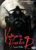 Vampire Hunter D Special Edition Dvd